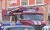 Три человека чуть заживо не сгорели в пожаре на Лиговском проспекте