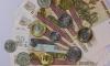 С работодателей Петербурга взыскали более 500 млн на зарплату сотрудникам