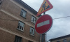КРТИ: на Исаакиевской площади до 10 мая будут чинить светофор