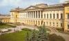 Задержанной главе охраны Русского музея пока не предъявили обвинение