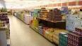 Американцы открывают первый магазин просроченных продукт...