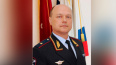 Владимир Путин уволил из петербургского главка генерала ...