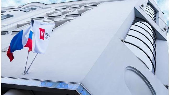 Мосбиржа сообщила о сокращении объема торгов в марте