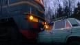 Утром под Петербургом пьяный водитель ВАЗ протаранил ...