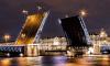 В ночь на пятницу в Петербурге разведут пять мостов