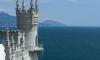 Где отдыхать в Крыму в сентябре – советы для путешественников