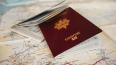 Власти Британии отобрали паспорта у болельщиков и ...