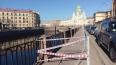 """""""Мостотрест"""" оштрафовали за незаконное ограждение ..."""