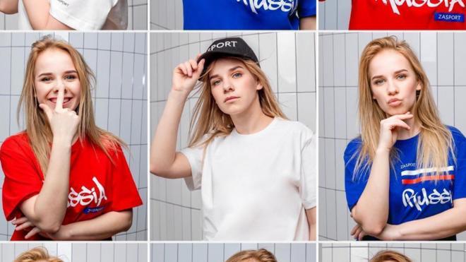 Медсестра из Тульской области стала лицом модного бренда после фото в бикини