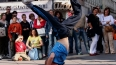 Спортивный праздник ко Дню молодежи: стритбол, велотриал, ...