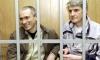 Ходорковскому и Лебедеву скостили срок