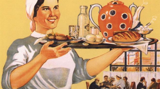 Выставка «Еда — дело государственное!»