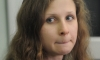 Мария Алехина отказалась от изменения своего наказания на более мягкое