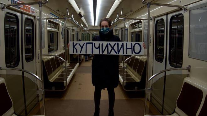 Феминистки предложили изменить названия станций метро в Петербурге