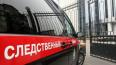 СМИ: В Следкоме Ленобласти восемь сотрудников больны ...