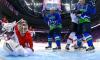 МОК не допустил до Олимпийских игр игроков СКА