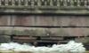 """И так сойдет. В Петербурге """"починили"""" каменнуюнабережная канала Грибоедова"""