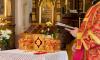 Патриарх Кирилл освятил восстановленный Измайловский собор в Петербурге