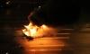 """На """"Площади мужества"""" автомобиль взорвался и сгорел после столкновения"""