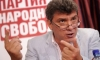 Борис Немцов может стать не выездным из-за конфликта с другом Путина