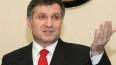 Аваков требует тотальной перезагрузки судебной системы ...