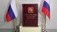 Поправка о расширении полномочий Госдумы откроет молодеж...