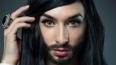 Женщина с бородой оставит Россию и Белоруссию без ...