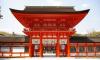 Императору Японии прописали постельный режим из-за плохого самочувствия
