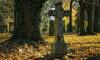 В Петербурге не будут закрывать кладбища из-за коронавируса