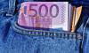 СЗТП рассказали как петербуржцы вывели в Австрию 559 млн рублей
