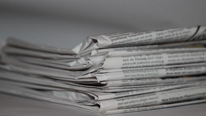 В Доме журналиста наградили лучших сотрудников СМИ