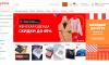 """В преддверии """"черной пятницы"""" мошенники создали более 400 сайтов-клонов AliExpress"""