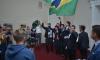 Олимпиаду по экономике в Петербурге выиграли школьники из Бразилии