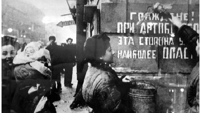 День снятия блокады переименовали