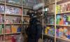 Три тонны подозрительного табака для кальянов изъяли на рынках Петербурга