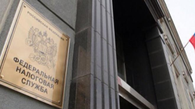 ФНС России возобновит личный прием граждан с 15 июня: как записаться на прием