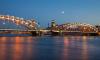 В эти выходные в Петербурге изменится график разводки мостов