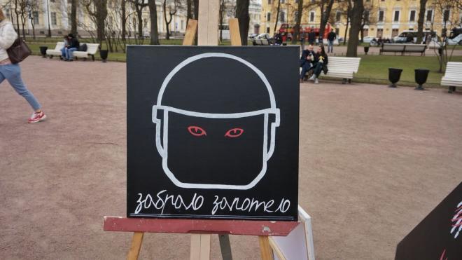 В Петербурге задержали акциониста Павла Крисевича