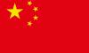 В Петербурге планируется открыть Генконсульство КНР