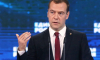 Дмитрий Медведев выступил на Попечительском совете в СПбГУ