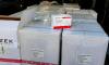 Ленобласть получила партию экспресс-тестов на коронавирус