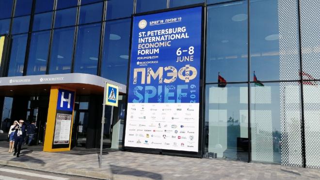 На ПМЭФ-2019 обсудили участие НОСТРОЯ в процессе строительного образования