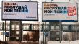 """Авторы билбордов """"Послушай мои песни"""" добились встречи ..."""