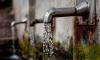 В квартирах на Красноармейской улице в Выборге уже месяц отсутствует холодная вода