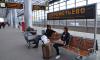В аэропорту Шереметьево возобновили работу в ограниченном режиме