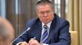 Необъяснимо, но факт: Улюкаева посадили в тюрьму на 8 ле...