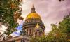 В понедельник в Петербурге побит очередной температурный рекорд