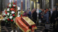 В Казанском соборе прошла панихида по жертвам пожара ...