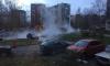 Проспект Кузнецова затопило кипятком из-за прорыва теплотрассы