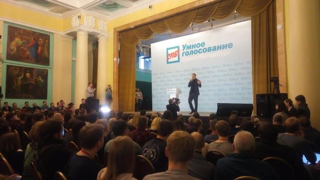 На встрече с Алексеем Навальным досматривали сторонников